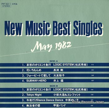 V/A new music best singles may 1982