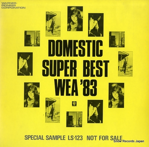 V/A domestic super best wea '83