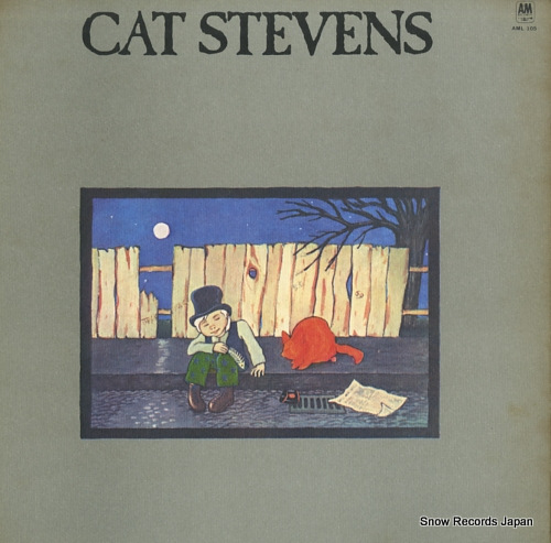 STEVENS, CAT teaser and the firecat