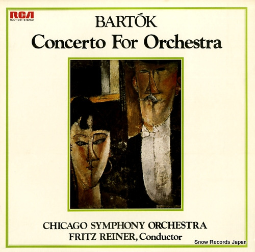 REINER, FRITZ bartok; concerto for orchestra