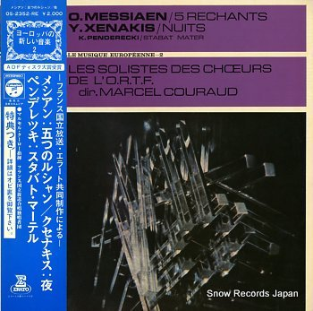 COURAUD, MARCEL messiaen, olivier; cinq rechants