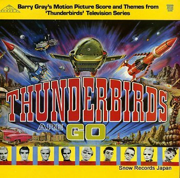 OST thunderbirds are go