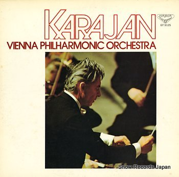 KARAJAN, HERBERT VON tchaikovsky; nutcracer, op.71