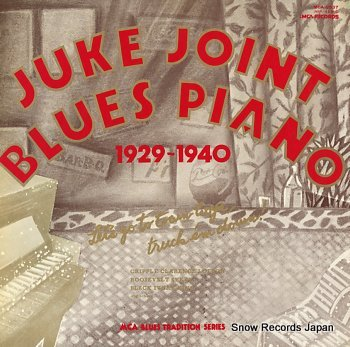 V/A juke joint blues piano