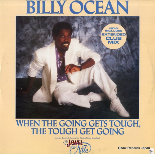 OCEAN, BILLY when the going gets tough, the tough get going