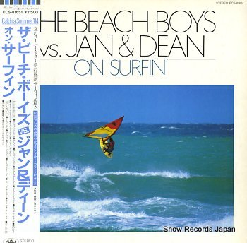 BEACH BOYS VS. JAN & DEAN, THE on surfin'