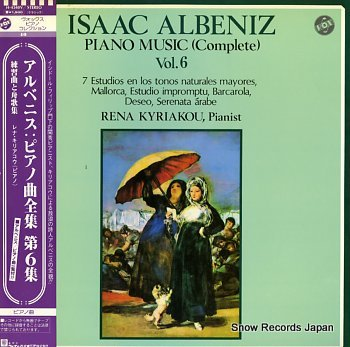KYRIAKOU, RENA albeniz; piano music vol.6