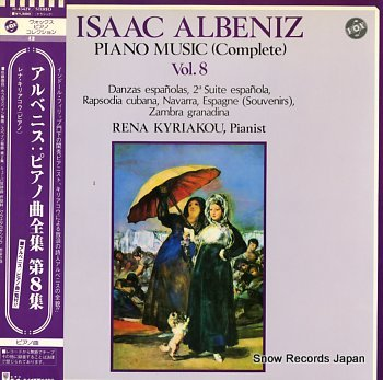 KYRIAKOU, RENA albeniz; piano music vol.8