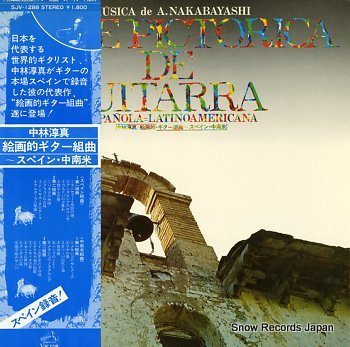 NAKABAYASHI, ATSUMASA suite pictorica de guitarra
