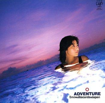 KIKUCHI, MOMOKO adventure