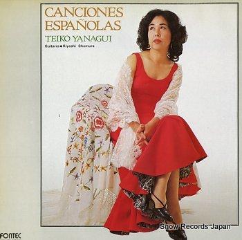 YANAGUI, TEIKO canciones espanolas