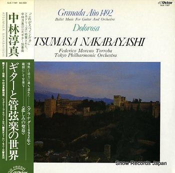 NAKABAYASHI, ATSUMASA granada ano 1492