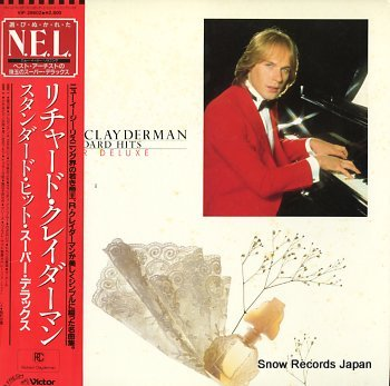 CLAYDERMAN, RICHARD standard hits super deluxe