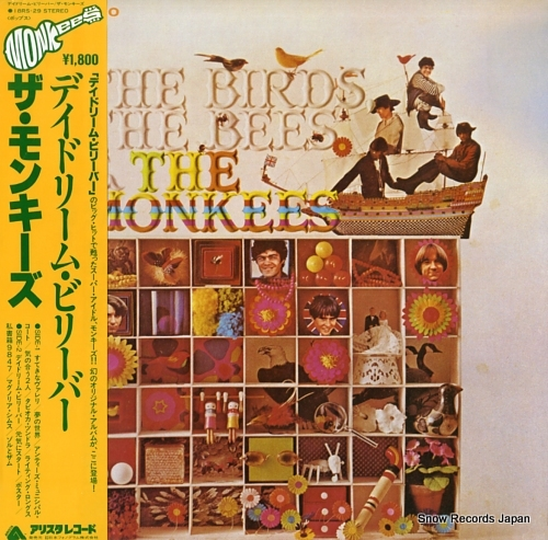 MONKEES, THE birds the bees & the monkees, the