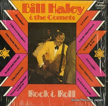HALEY, BILL AND THE COMETS rock and roll