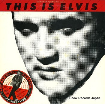 PRESLEY, ELVIS selections from the original motion picture