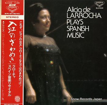 LARROCHA, ALICIA DE larrocha plays spanish music