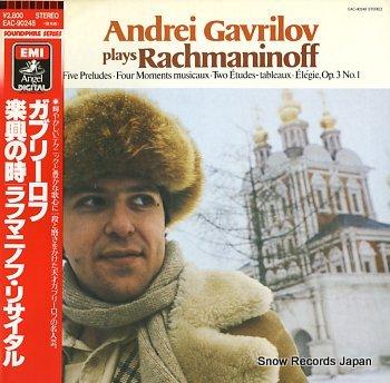 GAVRILOV, ANDREI plays rachmaninoff