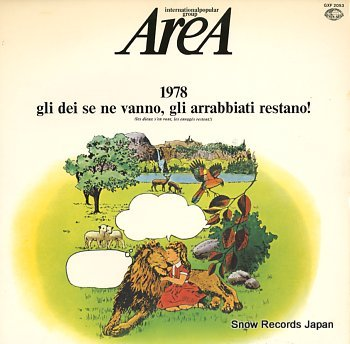 AREA 1978 gli dei se ne vanno, gli arrabbiati restano
