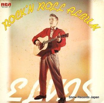 PRESLEY, ELVIS rock'n roll album