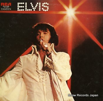 PRESLEY, ELVIS you'll never walk alone