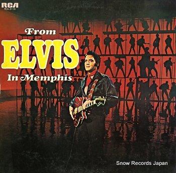 PRESLEY, ELVIS in memphis