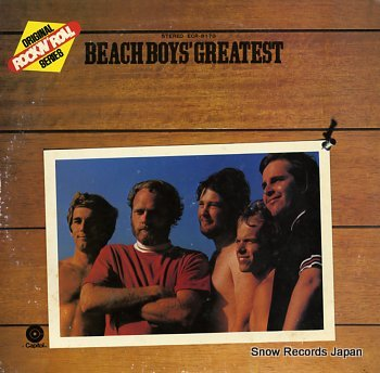 BEACH BOYS, THE greatest