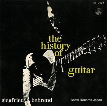 BEHREND, SIEGFRIED history of guitar, the