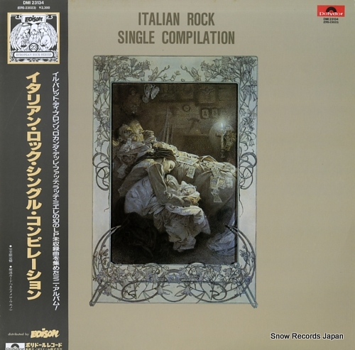 V/A italian rock single compilation