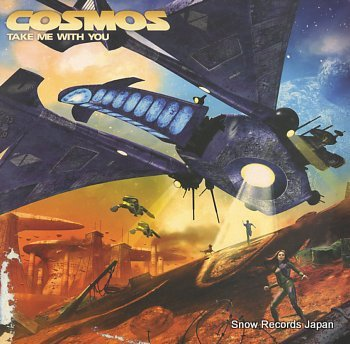 COSMOS take me with you