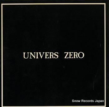 UNIVERS ZERO 1313