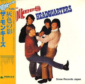 MONKEES, THE headquarters