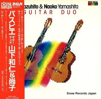 KAZUHITO & NAOKO YAMASHITA guitar duo