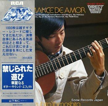 YAMASHITA, KAZUHITO direct to disc