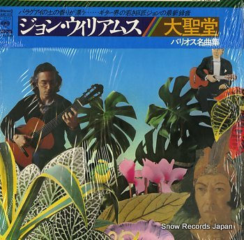 WILLIAMS, JOHN barrios; music for guitar