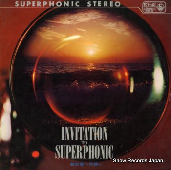 V/A invitation to superphonic