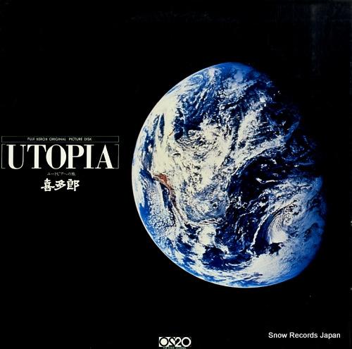 KITARO utopia