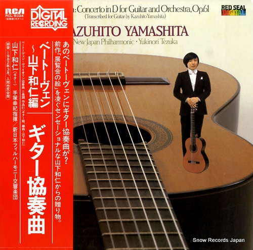 YAMASHITA, KAZUHITO beethoven; concerto in d for guitar and orchestra op .61