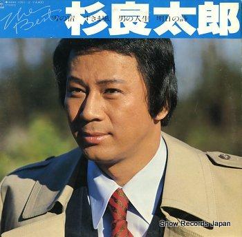 SUGI, RYOTARO best, the