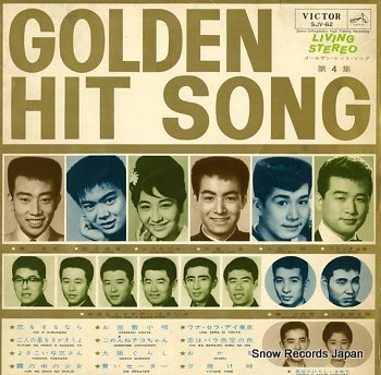 V/A golden hit -song vol.4