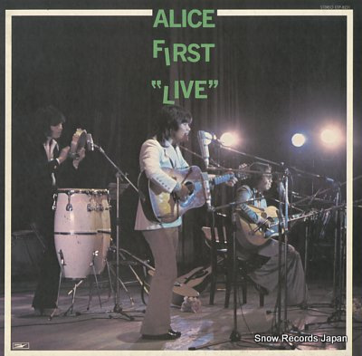 ALICE first live