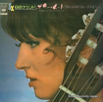 SAWADA, SYUNGO QUINTET & STRINGS sound by guitar sometime i feel like a lonely baby & other hits