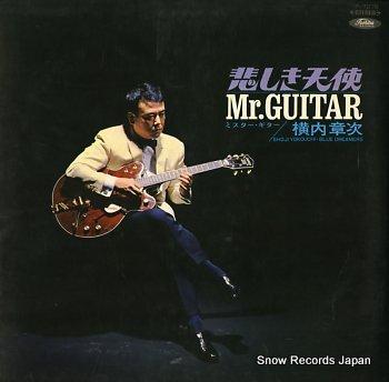 YOKOUCHI, SHOJI kanashiki tenshi / mr. guitar