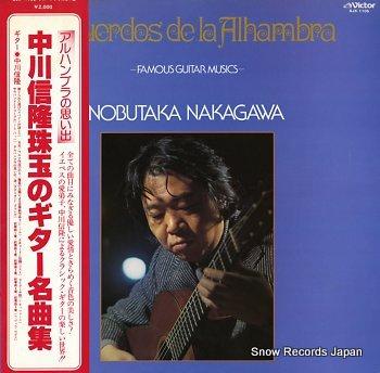 NOBUTAKA, NAKAGAWA recuerdos de la alhambra