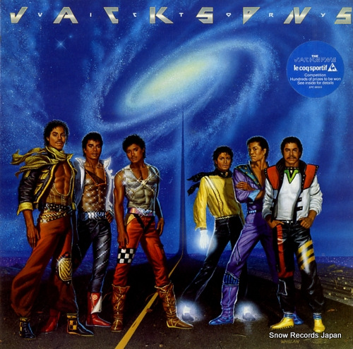 JACKSONS, THE victory