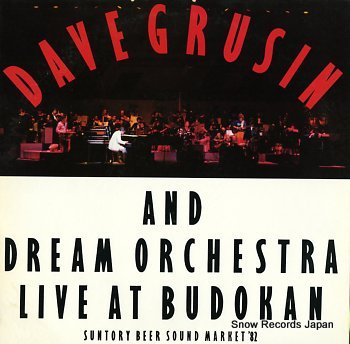GRUSIN, DAVE AND DREAM ORCHESTRA live at budokan