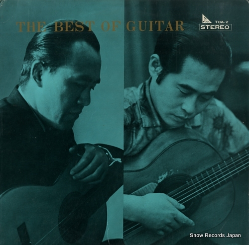 ITO, HIDEO best of guitar, the