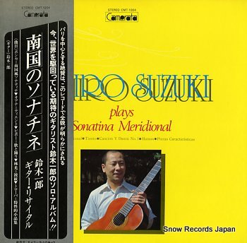 SUZUKI, ICHIRO plays sonatina meridional