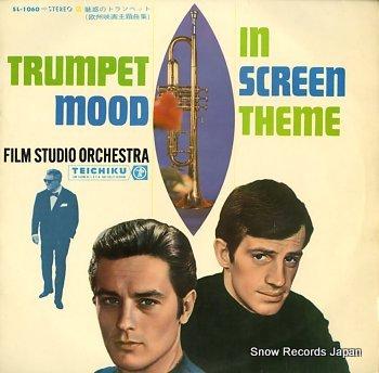 FILM STUDIO ORCHESTRA miwaku no trumpet