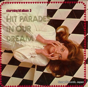 V/A hit parades in our dream